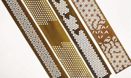 algues-Julia-Lohmann-design-decoration-demain-alternative-cuir-eco