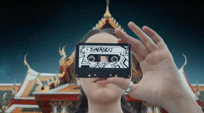 dynabeat-nouveau-clip-de-jain-musique