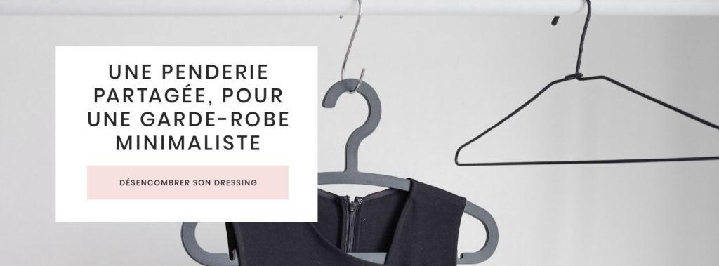 dressing-penderie-partagee-garde-robe-