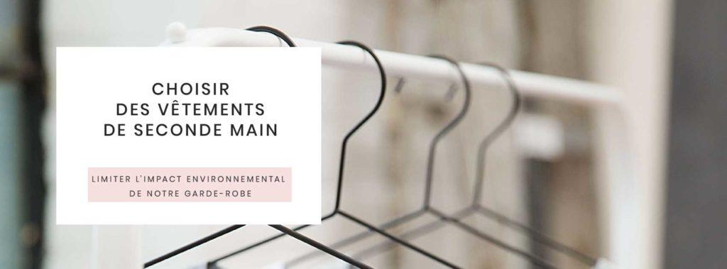 7-facons-de-limiter-limpact-environnemental-de-notre-garde-robe-vetements-seconde-main