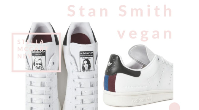 les-premieres-stan-smith-vegan-par-stella-mccartney